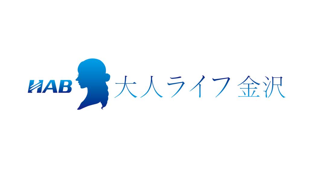 f:id:sakamoto-ruri:20180514173926p:plain