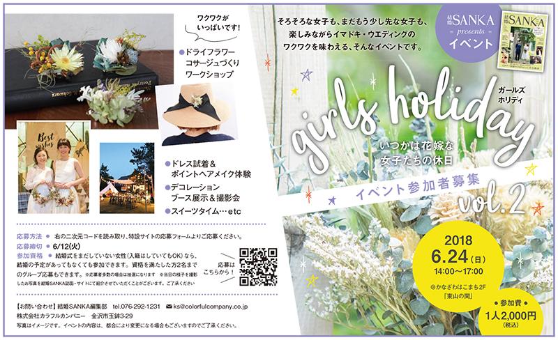 f:id:sakamoto-ruri:20180524134817j:plain