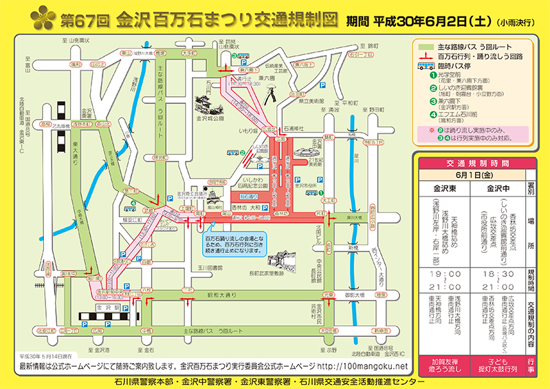 f:id:sakamoto-ruri:20180528171624j:plain