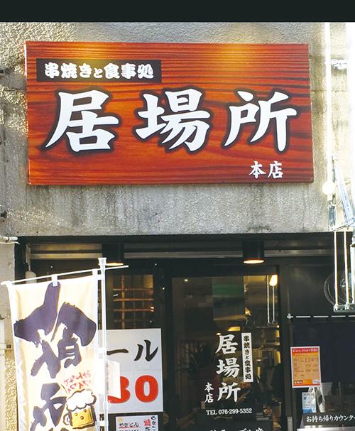 f:id:sakamoto-ruri:20180601160415j:plain