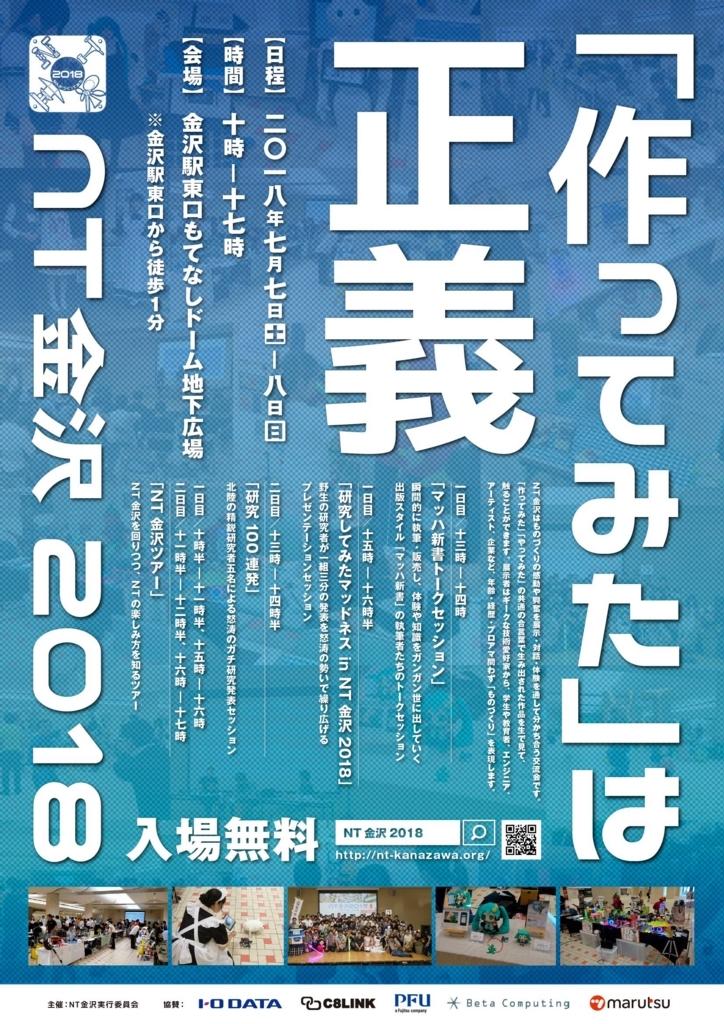 f:id:sakamoto-ruri:20180622175705j:plain