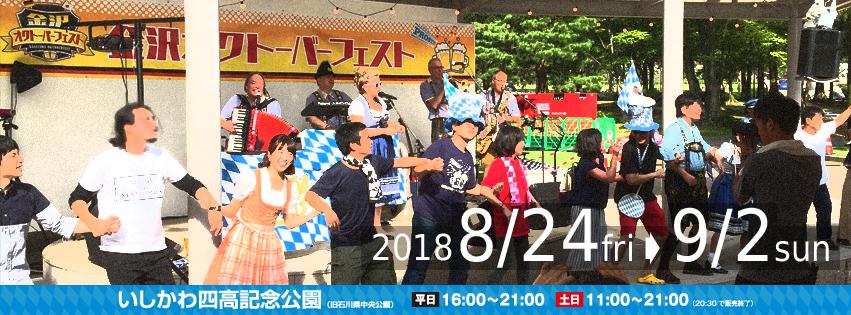 f:id:sakamoto-ruri:20180718111924j:plain