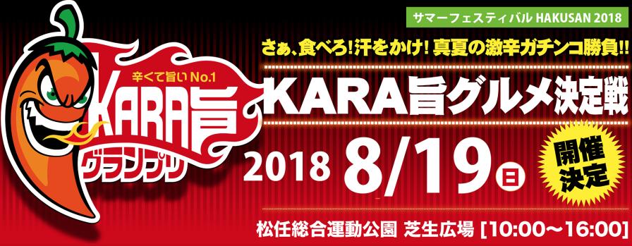 f:id:sakamoto-ruri:20180723143233p:plain