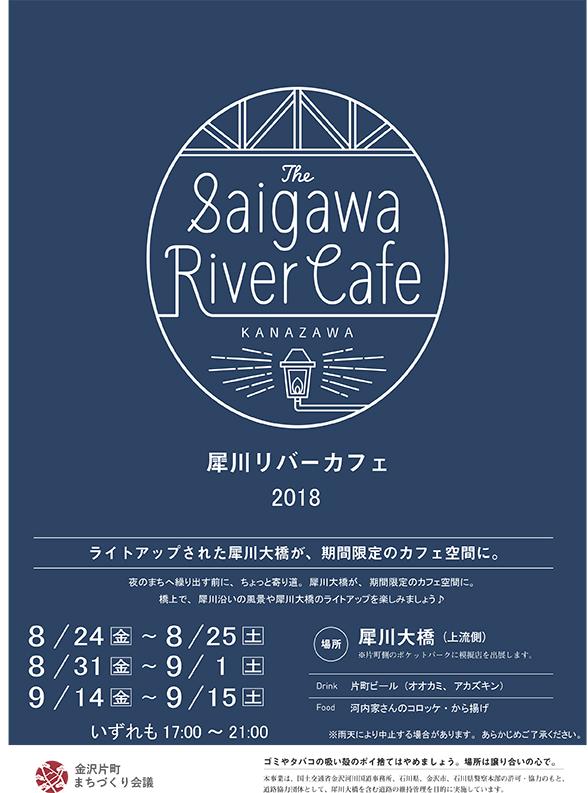 f:id:sakamoto-ruri:20180809101413j:plain