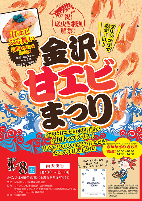 f:id:sakamoto-ruri:20180820155239j:plain