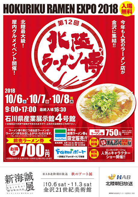 f:id:sakamoto-ruri:20180824142708j:image:w600