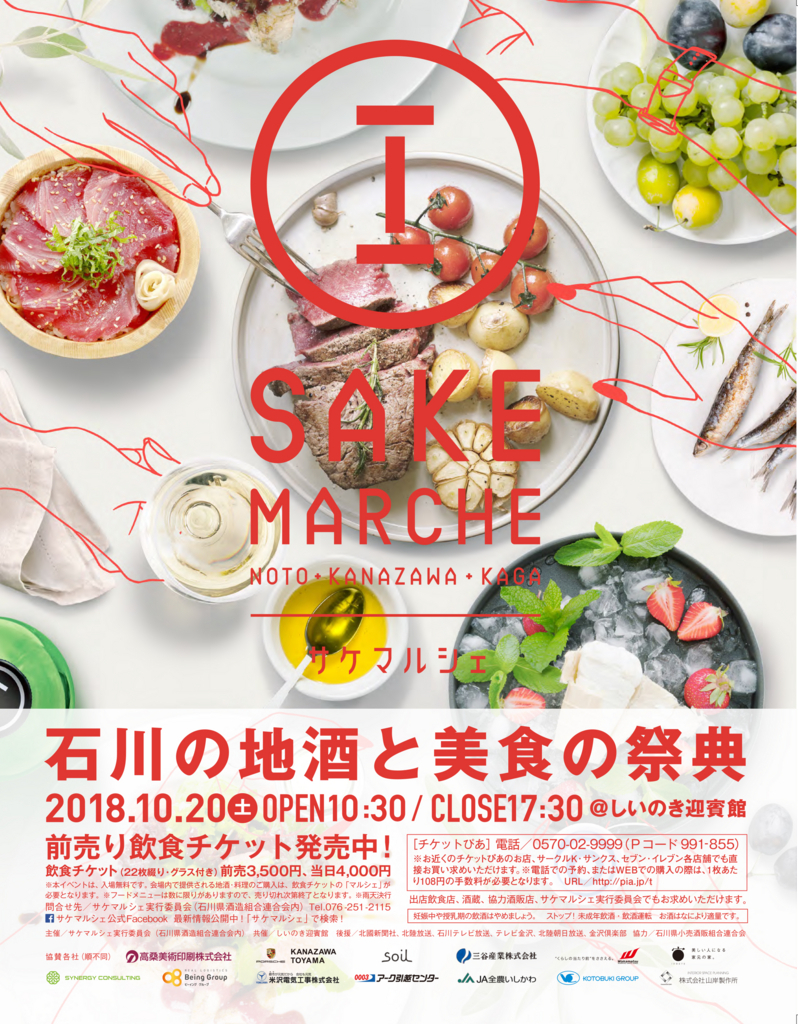 f:id:sakamoto-ruri:20180828163851j:plain