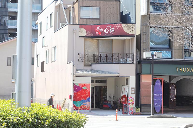 f:id:sakamoto-ruri:20181019142320j:plain