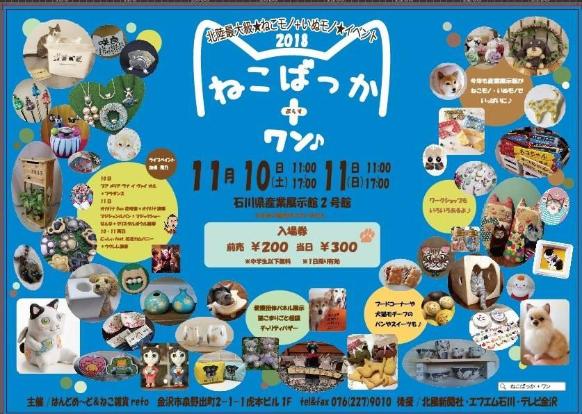 f:id:sakamoto-ruri:20181023161814j:plain