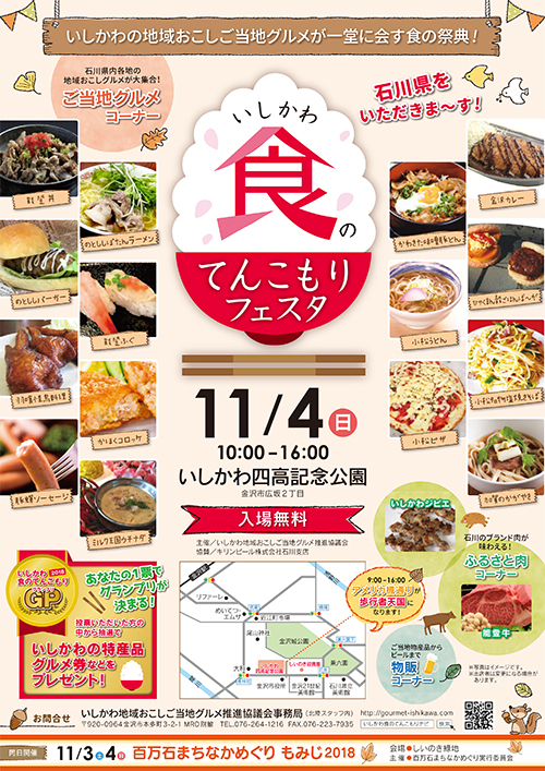 f:id:sakamoto-ruri:20181024163529j:plain