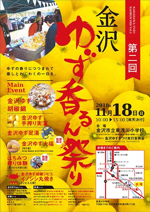 f:id:sakamoto-ruri:20181024170047j:plain