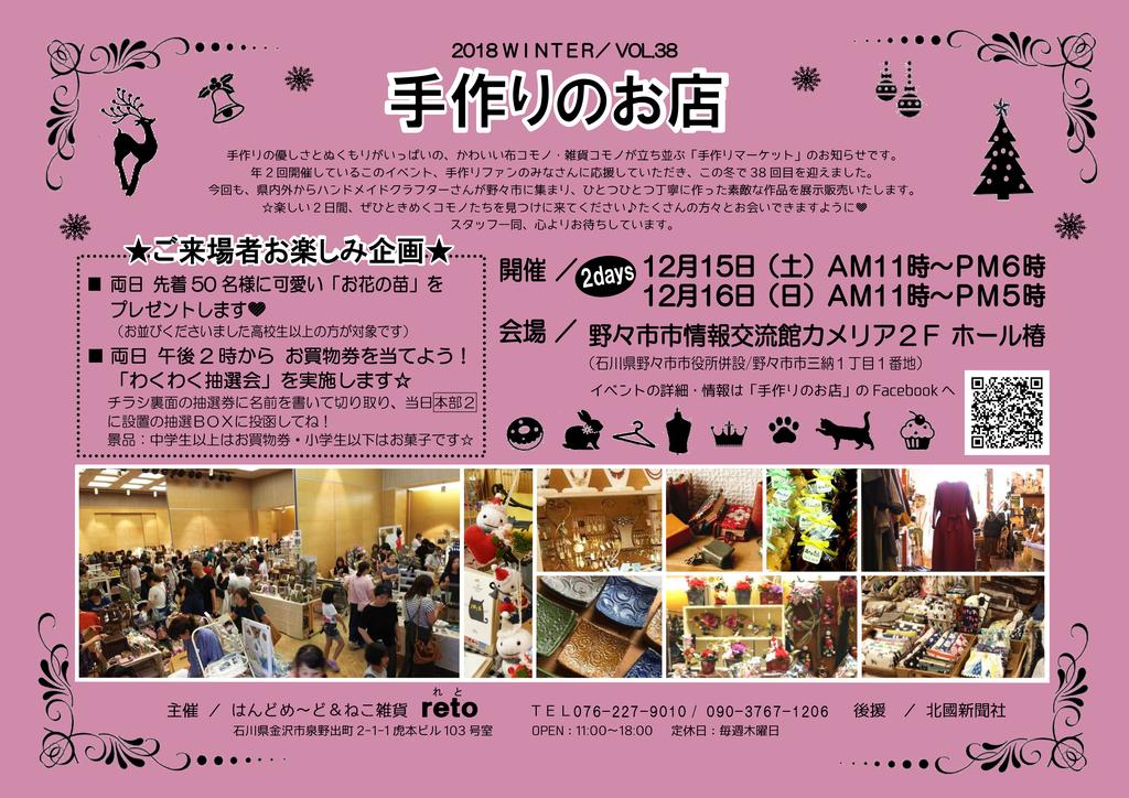 f:id:sakamoto-ruri:20181119110055j:plain