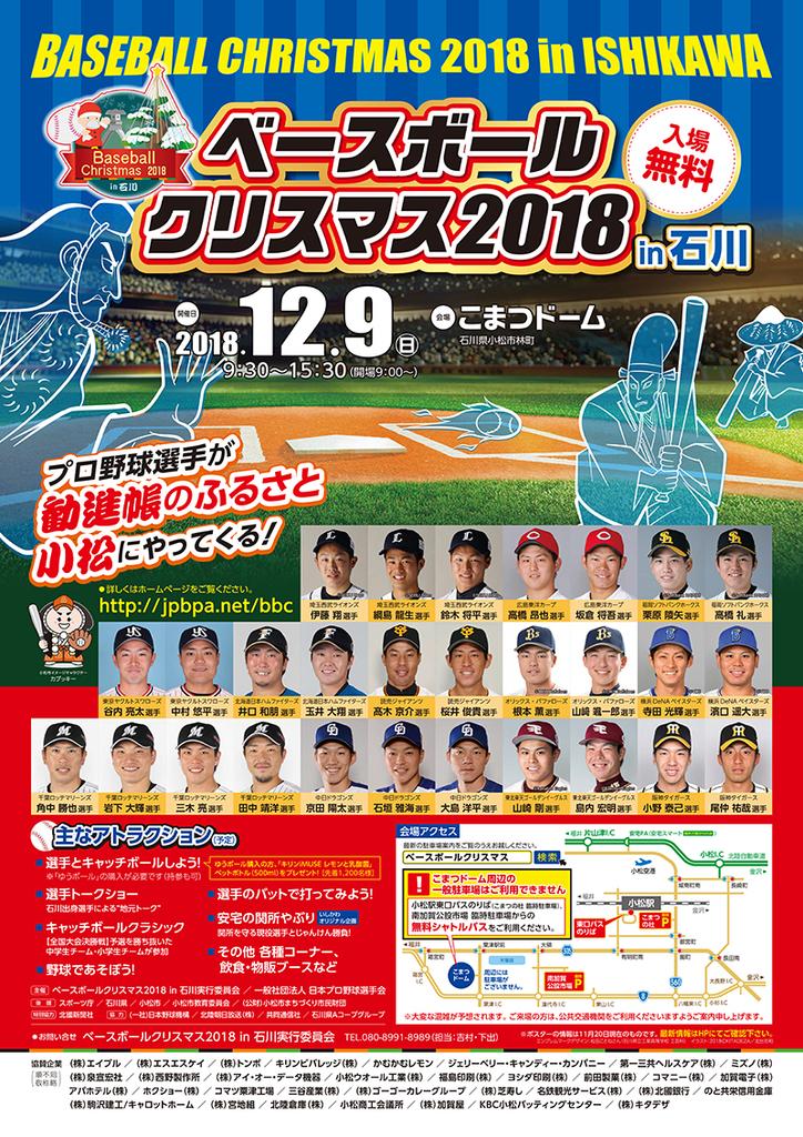 f:id:sakamoto-ruri:20181122143725j:plain