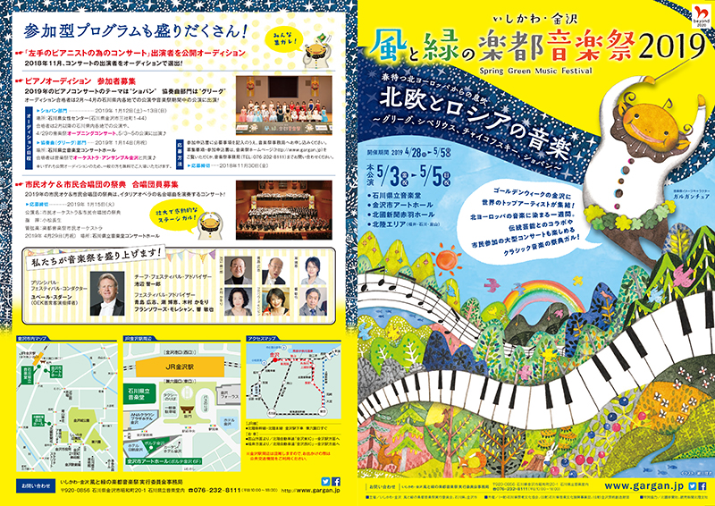 f:id:sakamoto-ruri:20181122173442j:plain