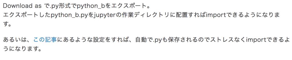 f:id:sakamoto-ryoma0930:20170622195329p:plain