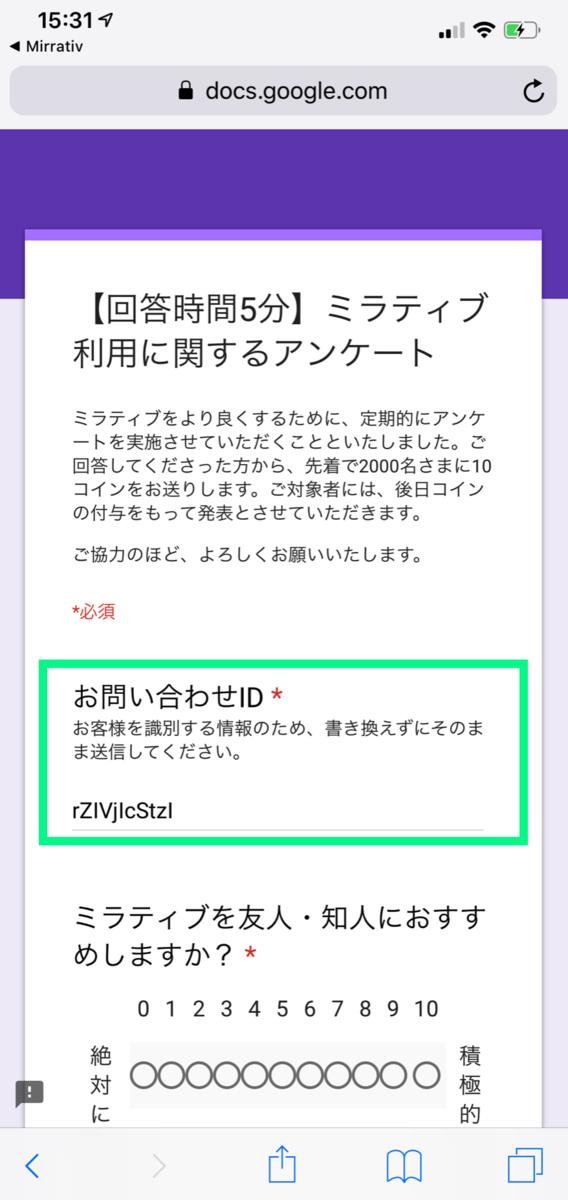 f:id:sakamoto10423:20190616155845p:plain