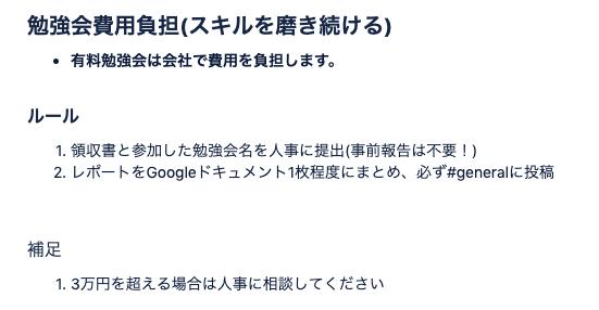 f:id:sakamoto10423:20190625105439p:plain