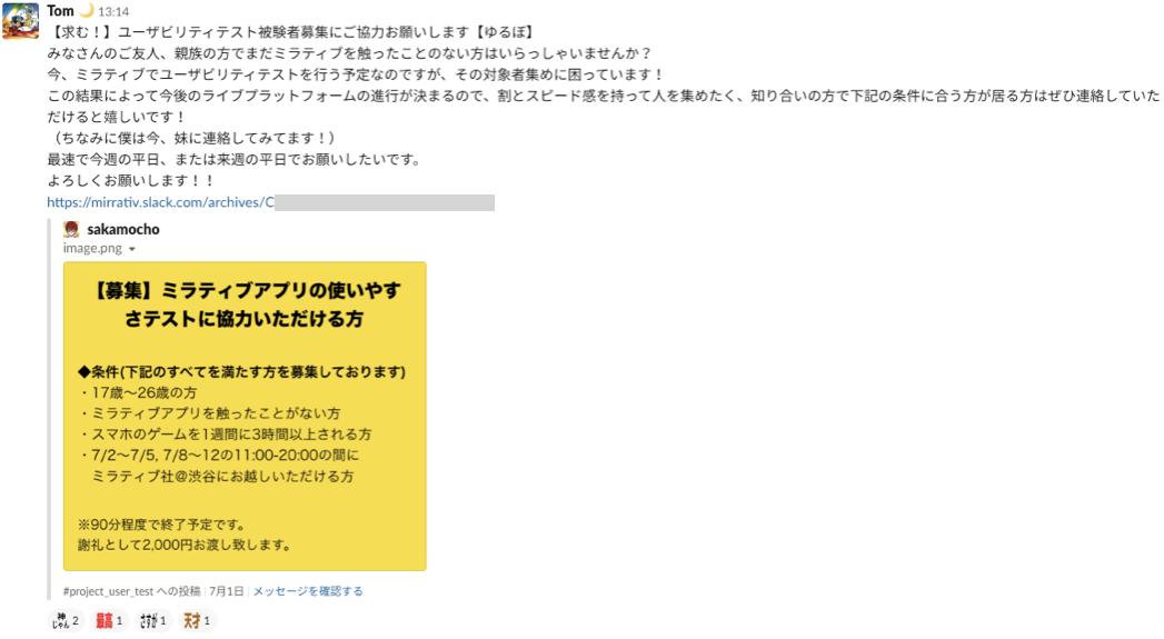 f:id:sakamoto10423:20190721132735p:plain