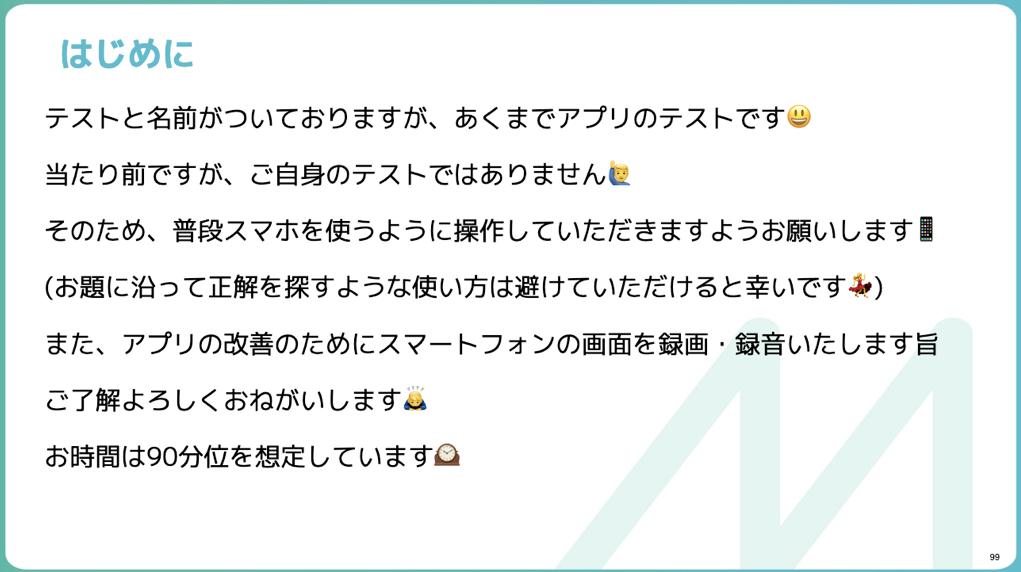 f:id:sakamoto10423:20190721135228p:plain