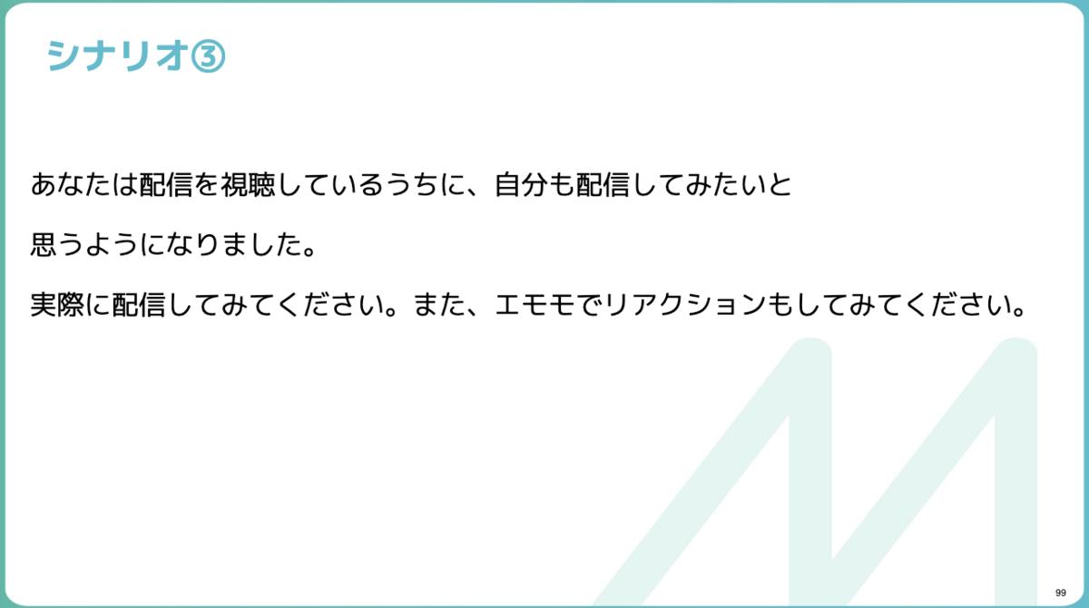 f:id:sakamoto10423:20190721140811p:plain