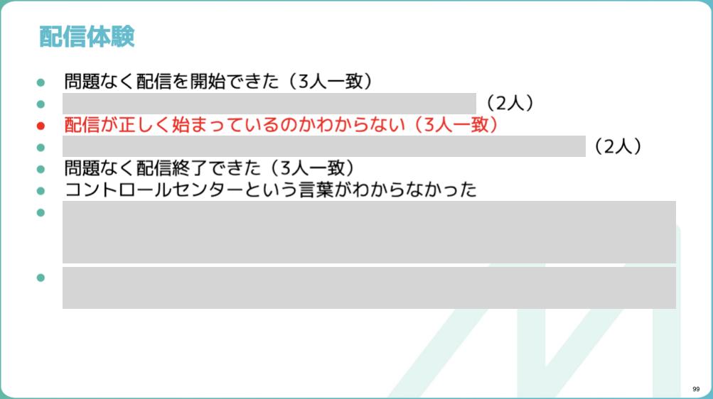 f:id:sakamoto10423:20190721150119p:plain
