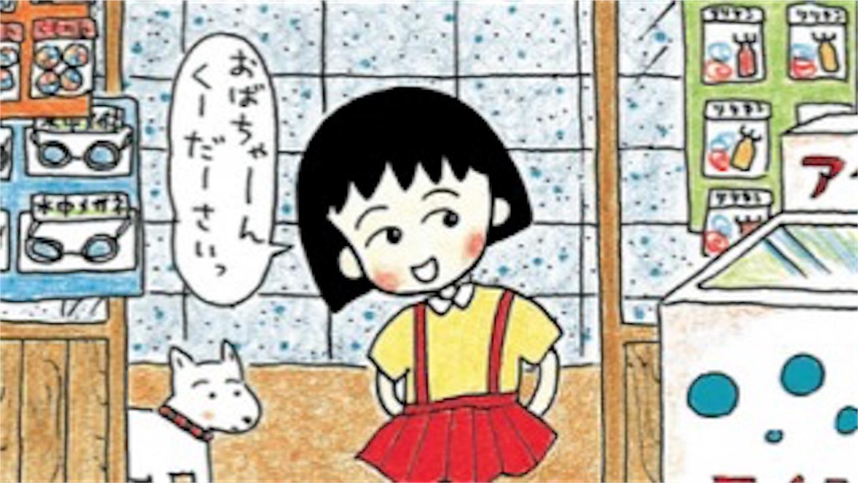 f:id:sakamoto19820822:20180828063552j:plain