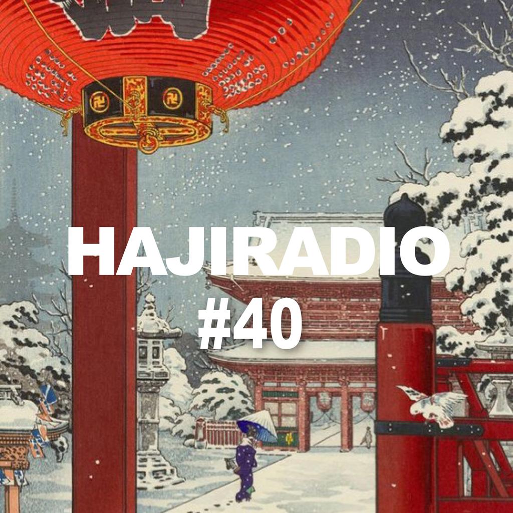 f:id:sakamoto19820822:20180913112759j:plain