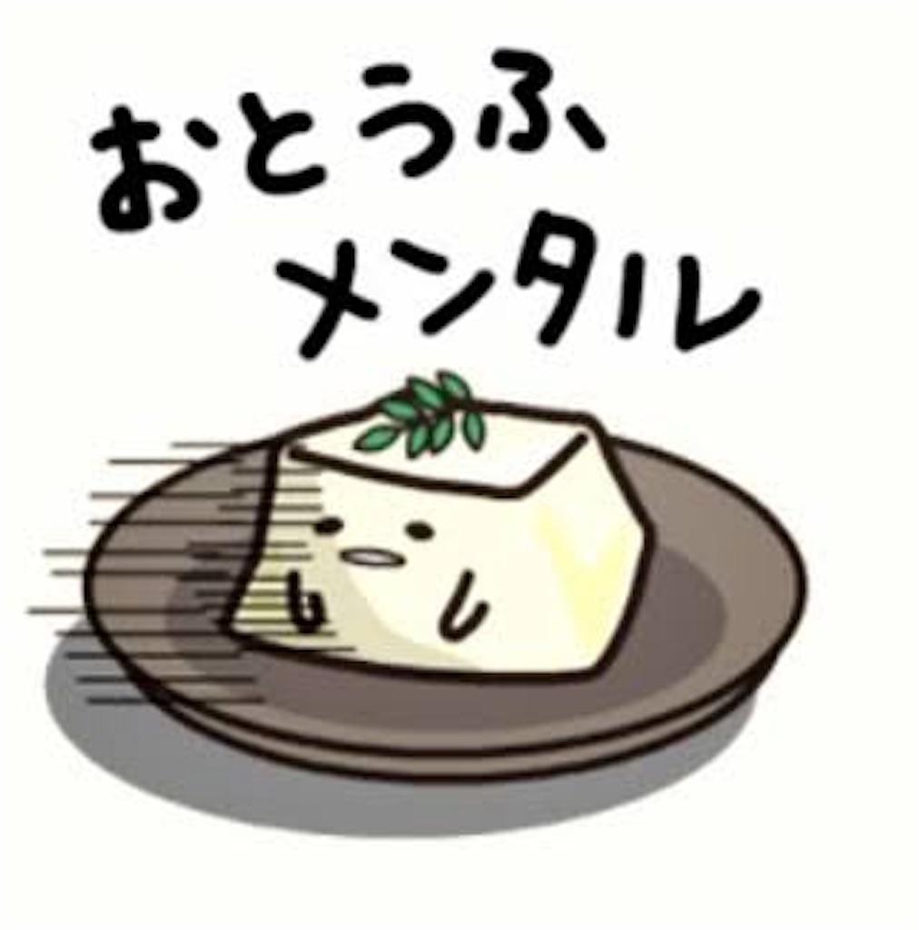 f:id:sakamoto2034:20170309223652j:image
