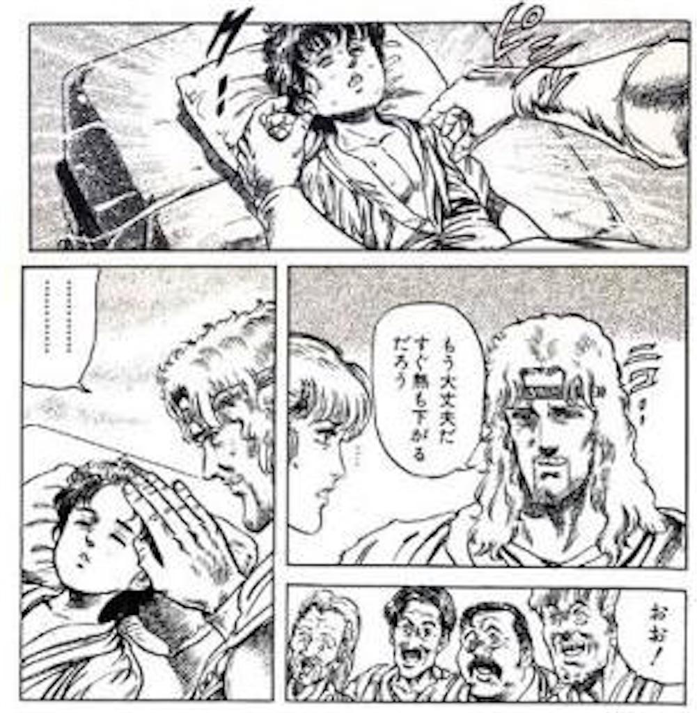 f:id:sakamoto2034:20170310185210j:image