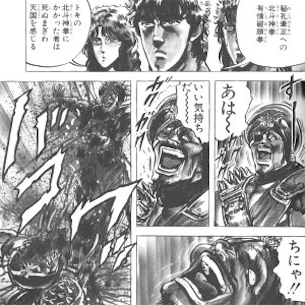 f:id:sakamoto2034:20170310191454j:image