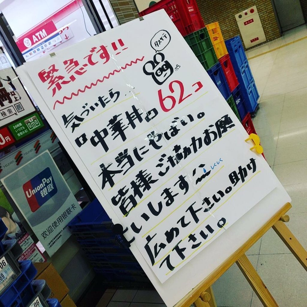 f:id:sakamoto2034:20170312231558j:image