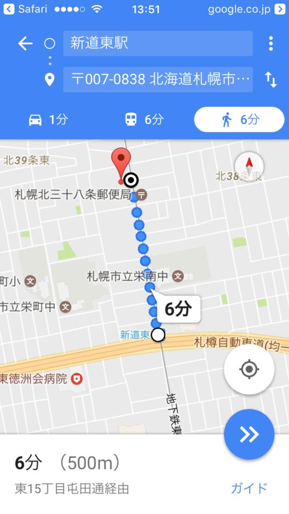 f:id:sakamoto895485:20170327135721p:plain