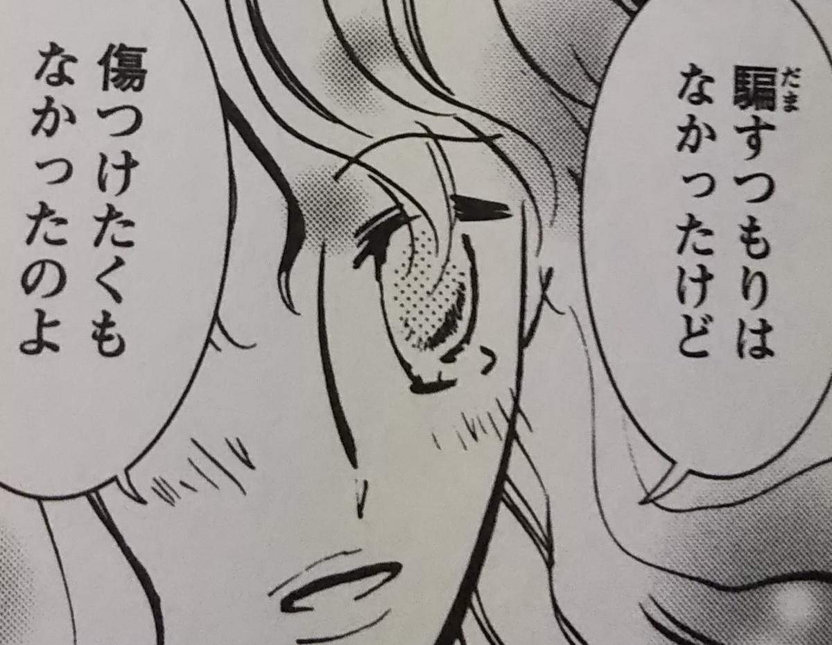 f:id:sakamotoakirax:20190620052559j:plain