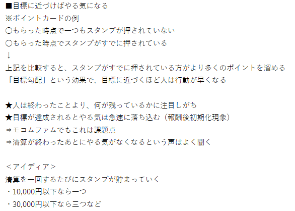 f:id:sakamotosakamo:20161003001930p:plain