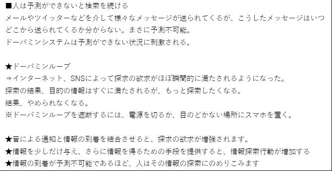 f:id:sakamotosakamo:20161003231825p:plain