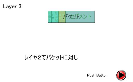 f:id:sakamotosakamo:20161108231111p:plain