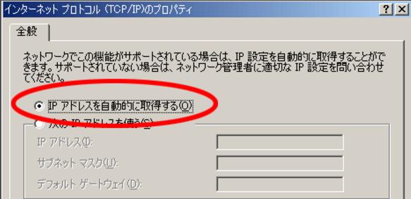 f:id:sakamotosakamo:20161109233226p:plain