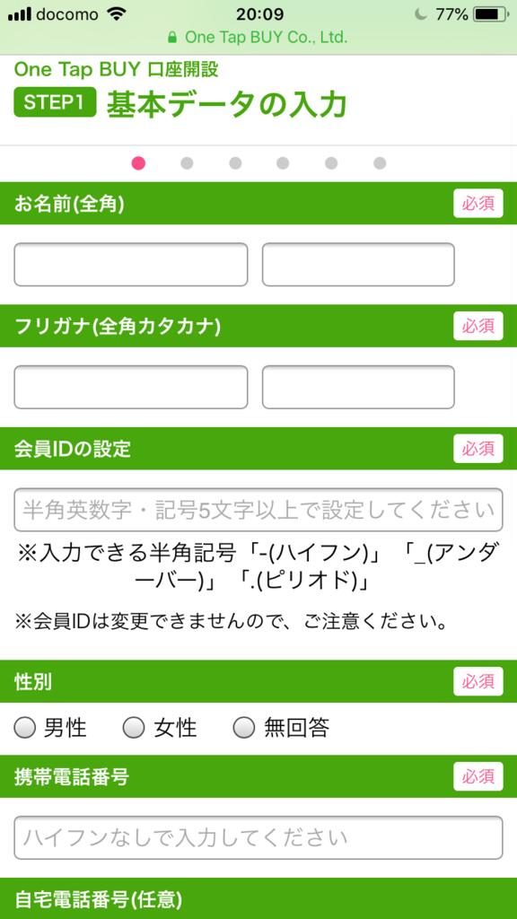 f:id:sakamotosankabu:20180526005646p:plain