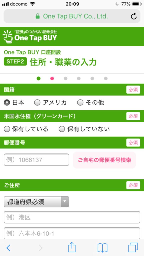 f:id:sakamotosankabu:20180526005649p:plain