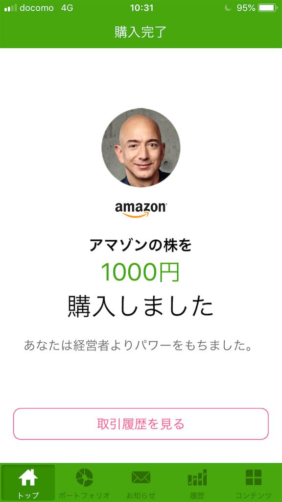 f:id:sakamotosankabu:20180606230707p:image