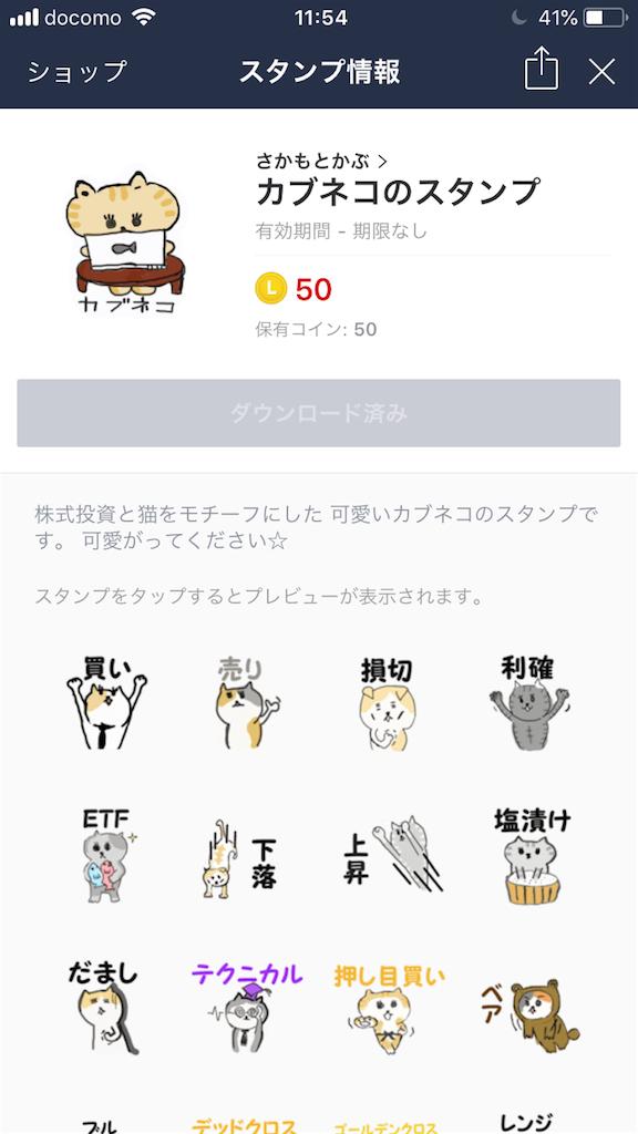 f:id:sakamotosankabu:20180612115626p:image