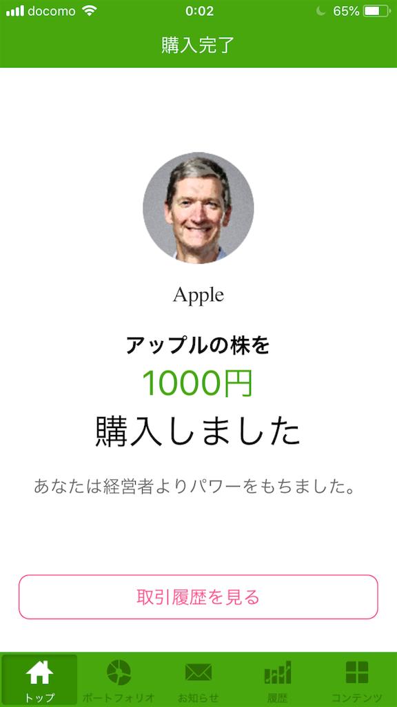 f:id:sakamotosankabu:20180628000321p:image