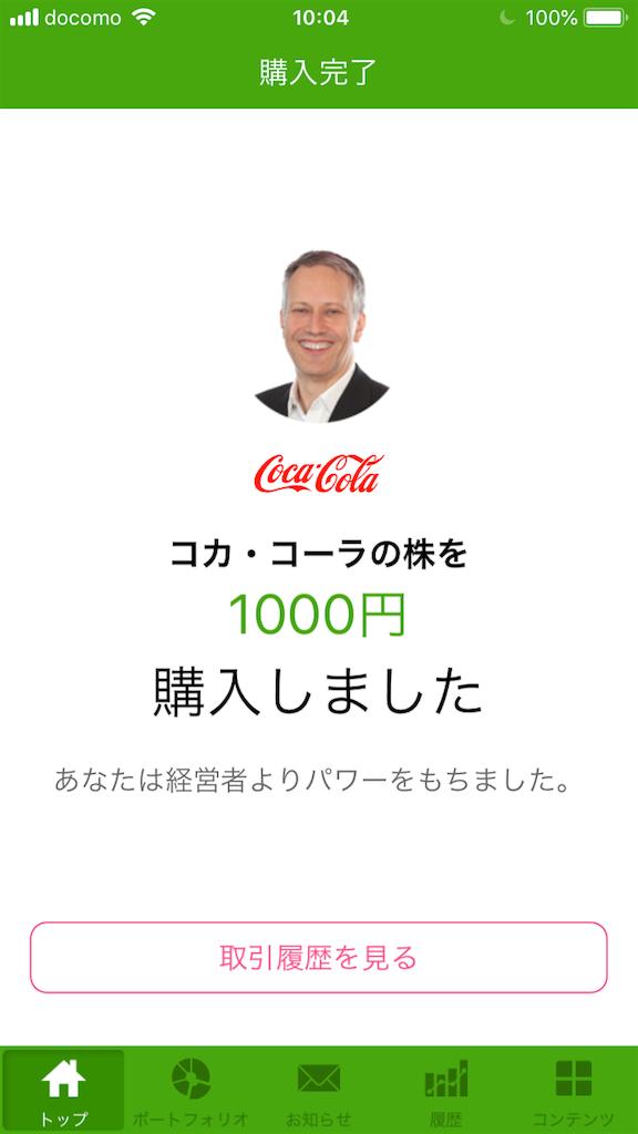 f:id:sakamotosankabu:20180709102935p:image