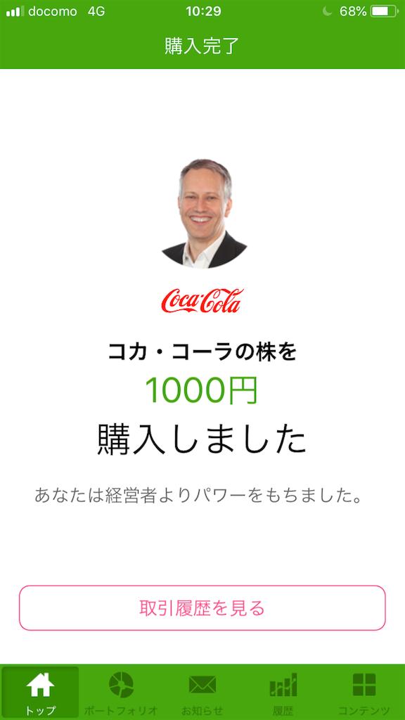 f:id:sakamotosankabu:20180713080320p:image