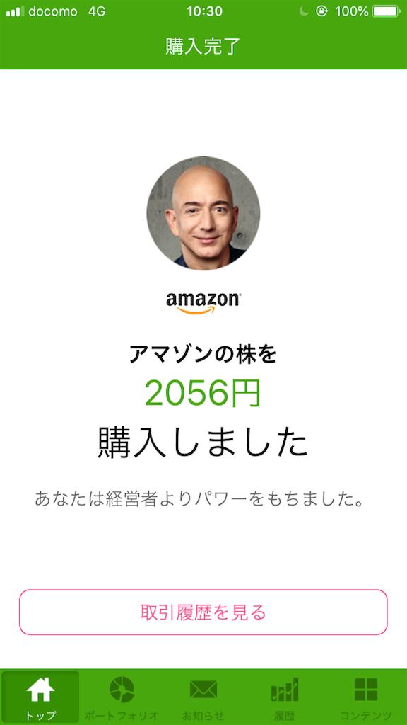 f:id:sakamotosankabu:20180724080508p:image