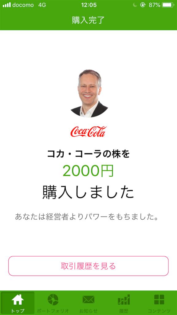 f:id:sakamotosankabu:20180815105413p:image