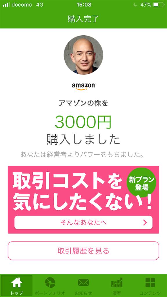 f:id:sakamotosankabu:20180918065415p:image