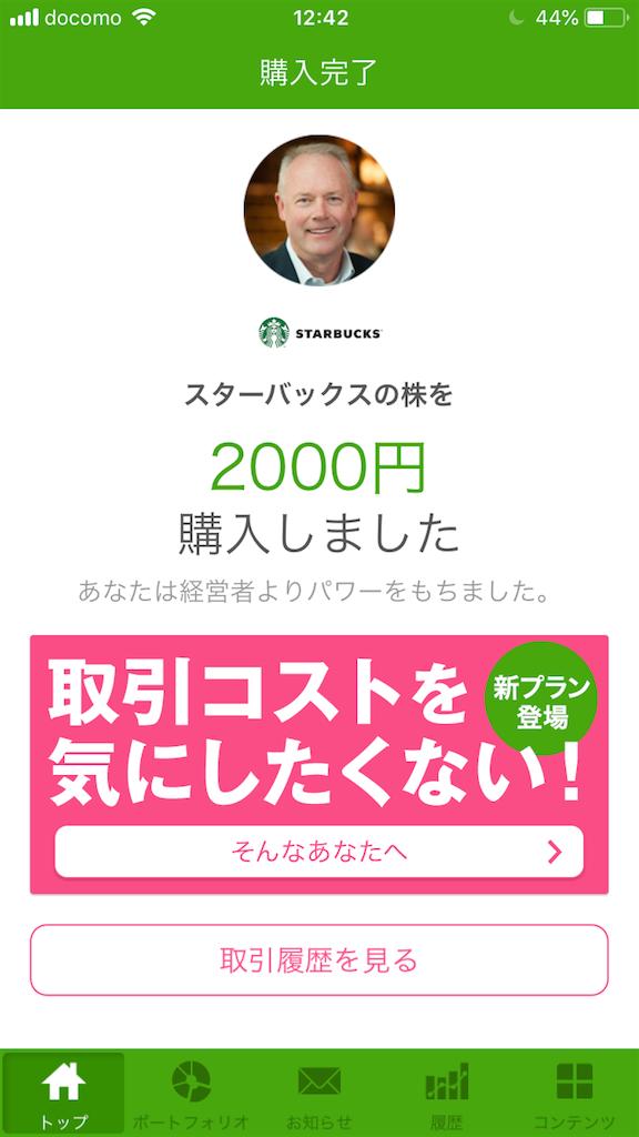 f:id:sakamotosankabu:20180926073225p:image