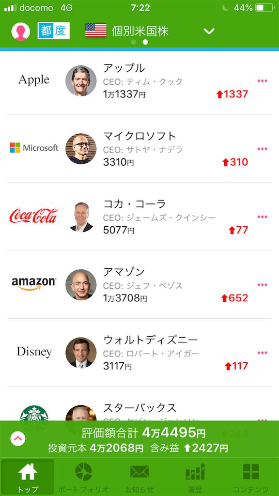 f:id:sakamotosankabu:20180926073411p:image