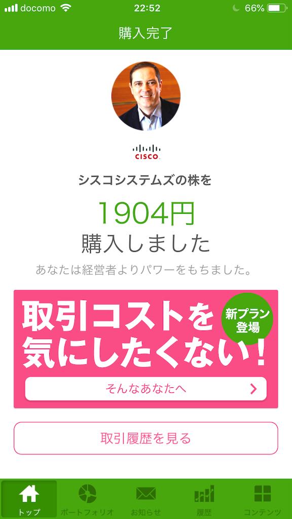 f:id:sakamotosankabu:20181012230252p:image